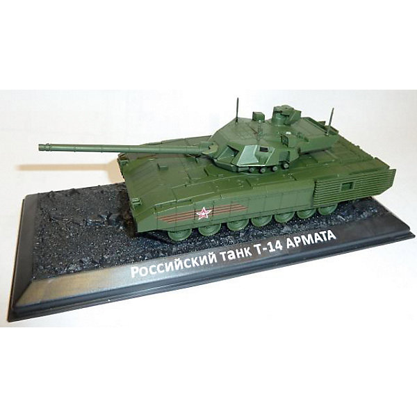 Звезда Сборная модель Боевой танк Т-14 Армата, 1:72