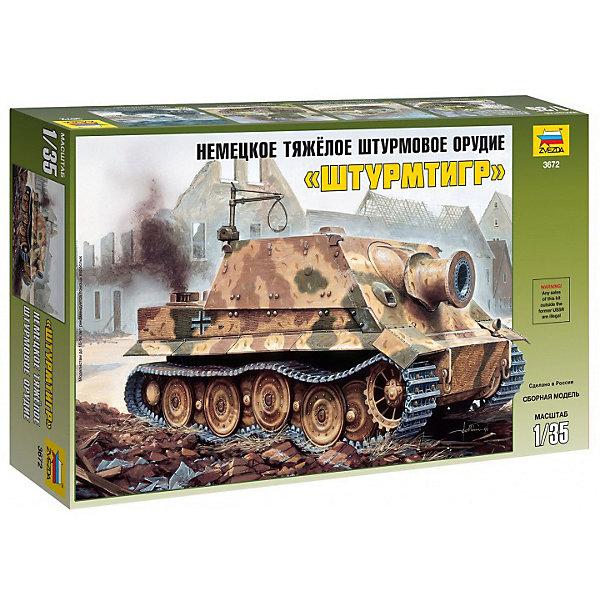 Сборная модель Звезда Немецкое штурмовое орудие Штурмтигр, 1:35Военная техника и панорама<br>Характеристики:<br><br>• возраст: от 7 лет;<br>• тип игрушки: сборная модель танка;<br>• количество деталей: 19;<br>• масштаб: 1:100;<br>• размер: 24х34х7 см<br>• длина собранной модели: 18 см; <br>• материал: пластик;<br>• бренд: Звезда;<br>• упаковка: подарочная коробка;<br>• страна производитель: Россия.<br><br>Сборная модель Звезда «Немецкое штурмовое орудие Штурмтигр» окажется увлекательной и познавательной игрой для мальчика старше 7 лет.  Данная сборная модель от торговой марки Звезда представляет собой немецкое тяжелое штурмовое орудие «Штурмтигр».<br><br>Модель отличается реалистичностью, проработкой мелких деталей и выполнена в масштабе 1:100 по отношению к настоящей военной технике. Детали для сборки легко клеются друг к другу, а готовая модель может стать частью коллекции сборных моделей военной техники.<br><br>Такой набор подойдет в качестве подарка. Во время сборки ребенок сможет окунуться в историю и расширить свой кругозор. Клей и краски в комплект не входят. <br><br>Сборную модель Звезда «Немецкое штурмовое орудие Штурмтигр»  можно купить в нашем интернет-магазине.<br>Ширина мм: 400; Глубина мм: 242; Высота мм: 70; Вес г: 485; Возраст от месяцев: 36; Возраст до месяцев: 180; Пол: Мужской; Возраст: Детский; SKU: 7086434;