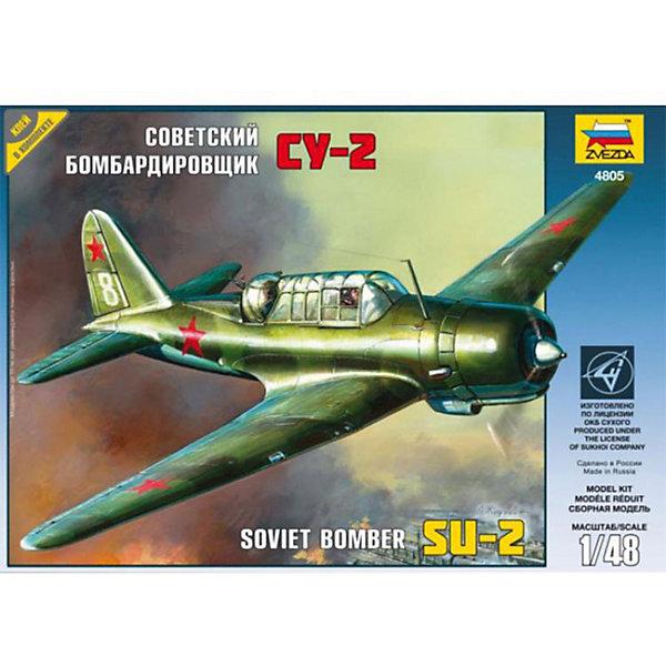 Звезда Сборная модель Звезда Советский бомбардировщик Су-2, 1:48 звезда сборная модель звезда советский скоростной бомбардировщик сб 2 1 200 сборка без клея