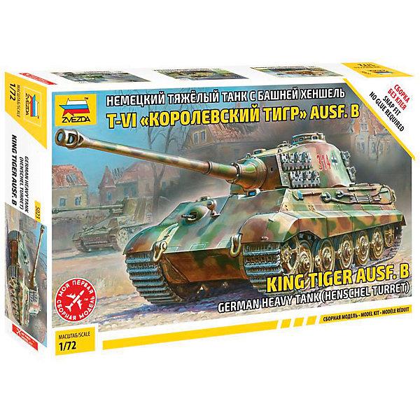 Сборная модель Звезда Немецкий тяжелый танк Т-VI Королевский тигр Хеншель, 1:72Военная техника и панорама<br>Характеристики:<br><br>• возраст: от 8 лет;<br>• тип игрушки: сборная модель;<br>• масштаб: 1:72;<br>• количество деталей: 86;<br>• размер: 25,8х16,2х3,8 см; <br>• комплект: детали, инструкция по сборке;<br>• материал: пластик;<br>• высота: 14,3 см;<br>• бренд: Звезда;<br>• упаковка: картонная коробка;<br>• страна производитель: Россия.<br><br>Сборная модель от бренда Звезда «Немецкий тяжелый танк Т-VI Королевский тигр Хеншель» окажется увлекательной и познавательной игрой для ребенка старше 8лет. Сборка заставляет сосредоточиться и проявить усидчивость. Набор станет отличным подарком для любого коллекционера моделей военной техники.<br><br>В набор входят пластиковые детали, которые соединяются в модель без использования клея. Ребенка увлечет сборка макета настоящей военной техники, которую немецкая армия использовала в годы Второй мировой войны. Готовая модель поразит точной детализацией и реалистичностью, ведь она выполнена в масштабе 1: 72.<br><br> Сборную модель от бренда Звезда «Немецкий тяжелый танк Т-VI Королевский тигр Хеншель» можно купить в нашем интернет-магазине.<br>Ширина мм: 162; Глубина мм: 258; Высота мм: 38; Вес г: 280; Возраст от месяцев: 36; Возраст до месяцев: 180; Пол: Мужской; Возраст: Детский; SKU: 7086448;