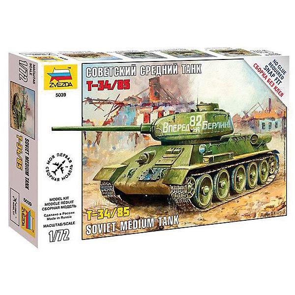 Фото - Звезда Сборная модель Звезда Советский средний танк Т-34/85, 1:72 конструкторы звезда модель танк т 34 85