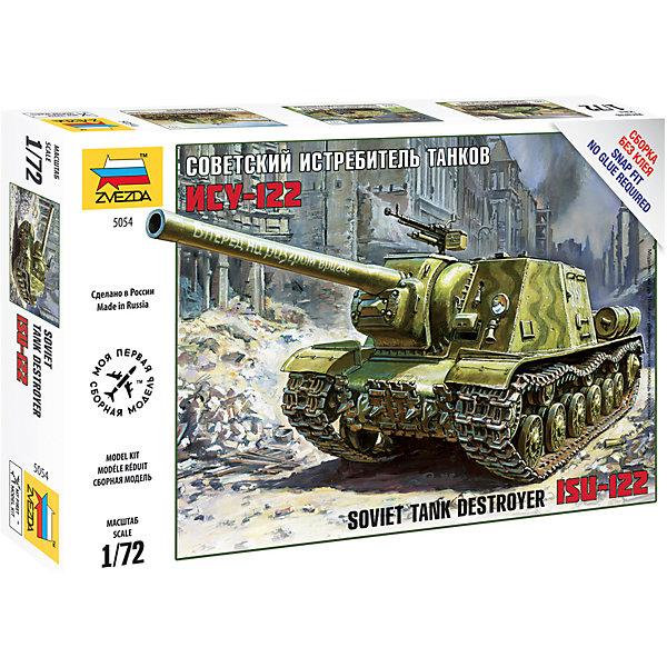 Звезда Сборная модель Советский истребитель танков ИСУ-122, 1:72