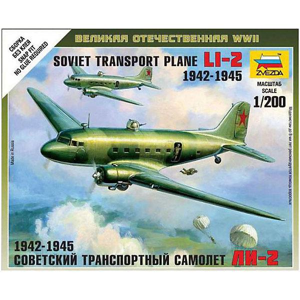 Звезда Сборная модель Звезда Советский самолет Ли-2, 1:200 (сборка без клея) звезда сборная модель звезда советский скоростной бомбардировщик сб 2 1 200 сборка без клея