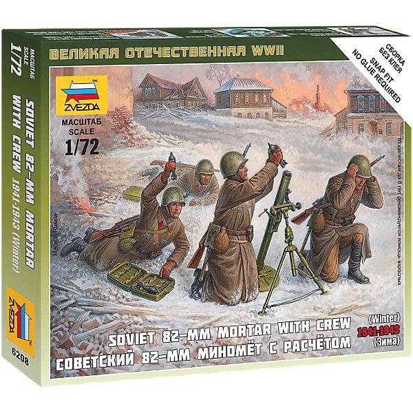 Сборная модель Звезда Советский 82-мм миномент с рачетом (зима), 1:72 (сборка без клея)Военная техника и панорама<br>Характеристики:<br><br>• возраст: от 10 лет;<br>• тип игрушки: сборная модель;<br>• масштаб: 1:72;<br>• материал: пластик;<br>• бренд: Звезда;<br>• упаковка: картонная коробка;<br>• страна производитель: Россия.<br><br>Сборная модель от бренда Звезда «Советский 82-мм миномет с расчетом» окажется увлекательной и познавательной игрой для ребенка старше 10 лет. Сборка заставляет сосредоточиться и проявить усидчивость. Набор станет отличным подарком для любого коллекционера моделей военной техники.<br><br>Советская артиллерия успешно подготовилась к зимним сражениям. Кроме маскировочной белой краски и тёплого обмундирования, большая часть минометов имели санки для транспортировки ящиков с нарядами и других миномётов. Благодаря этому перемещение техники осуществлялось в разы быстрее. К тому же данные действия позволяли показать противнику видимость большого количества боевой техники.<br><br>После полной сборки советский 82-миллиметровый миномёт можно раскрасить. Клей для сборки не обязателен. Все детали крепятся друг к другу легко, нужно только воспользоваться инструкцией.<br><br>Сборную модель от бренда Звезда «Советский 82-мм миномет с расчетом» можно купить в нашем интернет-магазине.<br>Ширина мм: 145; Глубина мм: 120; Высота мм: 20; Вес г: 50; Возраст от месяцев: 36; Возраст до месяцев: 180; Пол: Мужской; Возраст: Детский; SKU: 7086492;