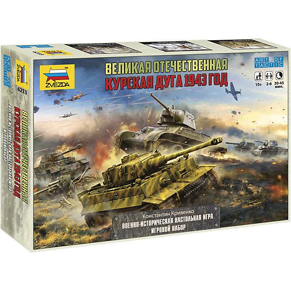 Настольная игра Звезда Великая Отечественная. Курская дуга 1943 гСтратегические настольные игры<br>Характеристики:<br><br>• возраст: от 10 лет;<br>• тип игрушки: настольная игра;<br>• количество предполагаемых игроков: 2-6;<br>• размер: 30.4x5x20.5 см;<br>• комплект: 3 модели немецких танков, 3 модели советских танков, 4 двусторонних игровых поля, 6 игровых карточек, 2 фломастера, 10 кубиков;<br>• материал: картон;<br>• бренд: Звезда;<br>• упаковка: картонная коробка;<br>• страна производитель: Россия.<br><br>Настольная игра Звезда «Великая Отечественная. Курская дуга 1943 г» поможет детям с пользой провести свой досуг, изучая новое и просто весело проводя время. Набор подходит для детей от 10  лет и позволяет подключить в игру до 6 игроков. <br><br>Новая военно-историческая настольная игра позволит  разыграть эпизоды самого крупного танкового сражения Второй мировой войны. Игра основана на системе Art of Tactic, главной особенностью которой является механика одновременного хода, позволяющая достоверно воспроизвести реалии настоящего боя. Правила игры предоставляют игрокам множество разнообразных возможных действий и при этом достаточно просты в освоении.<br><br>Настольную игру Звезда «Великая Отечественная. Курская дуга 1943 г» можно купить в нашем интернет-магазине.<br>Ширина мм: 304; Глубина мм: 205; Высота мм: 50; Вес г: 600; Возраст от месяцев: 72; Возраст до месяцев: 180; Пол: Мужской; Возраст: Детский; SKU: 7086499;