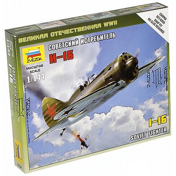 Звезда Сборная модель Звезда Советский истребитель И-16, 1:144 (сборка без клея)