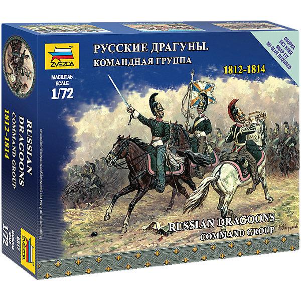 Звезда Сборная модель Звезда Руссике драгуны. Командная группа 1812-1814, 1:72 (сборка без клея) герои 1812 год конная артиллерия и драгуны игрушка раскраска