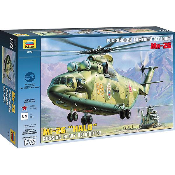 Сборная модель Звезда Российский тяжелый вертолет Ми-26, 1:72Самолеты и вертолеты<br>Характеристики:<br><br>• возраст: от 8 лет;<br>• тип игрушки: сборная модель;<br>• масштаб: 1:72;<br>• размеры: 34,5x49,2x8,7см;<br>• комплект: детали для сборки, клей, краски, кисточка;<br>• материал: пластик;<br>• высота: 26,4 см; <br>• бренд: Звезда;<br>• упаковка: картонная коробка;<br>• страна производитель: Россия.<br><br>Сборная модель от бренда Звезда «Российский тяжелый вертолет Ми-26» окажется увлекательной и познавательной игрой для ребенка старше 8 лет. Сборка заставляет сосредоточиться и проявить усидчивость. Набор станет отличным подарком для любого коллекционера моделей военной техники.<br><br>Модель вертолёта Ми-26, который был выпущен в количестве 276 штук, считается самым лучшим летательным аппаратом.  На данный момент модель стоит на вооружении Индии, Южной Кореи, странах СНГ, Перу и Малайзии, а также используется для гражданских целей. <br><br>Собирать модель можно с использованием клея, а раскрасить при помощи красок. Краски и клей не входят в комплект, но их можно приобрести отдельно.<br><br>Сборную модель от бренда Звезда «Российский тяжелый вертолет Ми-26» можно купить в нашем интернет-магазине.<br>Ширина мм: 487; Глубина мм: 85; Высота мм: 307; Вес г: 600; Возраст от месяцев: 36; Возраст до месяцев: 180; Пол: Мужской; Возраст: Детский; SKU: 7086540;
