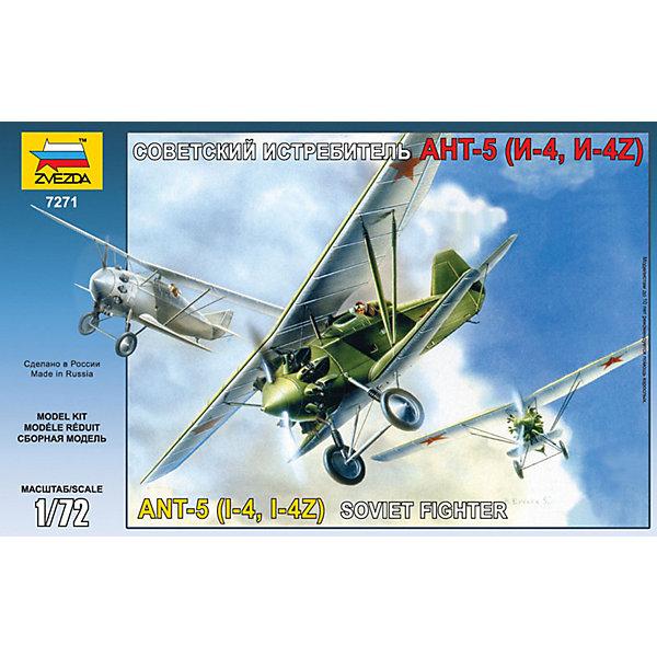Сборная модель Звезда Самолет АНТ-5(И-4), 1:72Самолеты и вертолеты<br>Характеристики:<br><br>• возраст: от 7 лет;<br>• тип игрушки: сборная модель самолета;<br>• количество деталей: 72;<br>• масштаб: 1:72;<br>• размер: 25.8x16.2x3.8 см;<br>• длина собранной модели: 11 см;<br>• материал: пластик;<br>• бренд: Звезда;<br>• упаковка: подарочная коробка;<br>• страна производитель: Россия.<br><br>Сборная модель Звезда «Самолет АНТ-5(И-4)» окажется увлекательной и познавательной игрой для мальчика старше 7 лет. Рекомендовано для возраста – 10 лет. Готовый истребитель обладает прочным и прекрасно детализированным корпусом, который предстоит раскрасить согласно инструкции.<br><br>Для соединения 72 элементов, изготовленных из пластика, понадобится специальный клей. Сборка требует внимательности и усидчивости. Набор не только разовьет необходимые навыки, но и привлечет ребенка к изучению истории, познакомив с военной техникой. Удобная и понятная инструкция позволит разобраться с деталями и способом скрепления. <br><br>Сборную модель Звезда «Самолет АНТ-5(И-4)» можно купить в нашем интернет-магазине.<br>Ширина мм: 258; Глубина мм: 38; Высота мм: 162; Вес г: 120; Возраст от месяцев: 36; Возраст до месяцев: 180; Пол: Мужской; Возраст: Детский; SKU: 7086542;