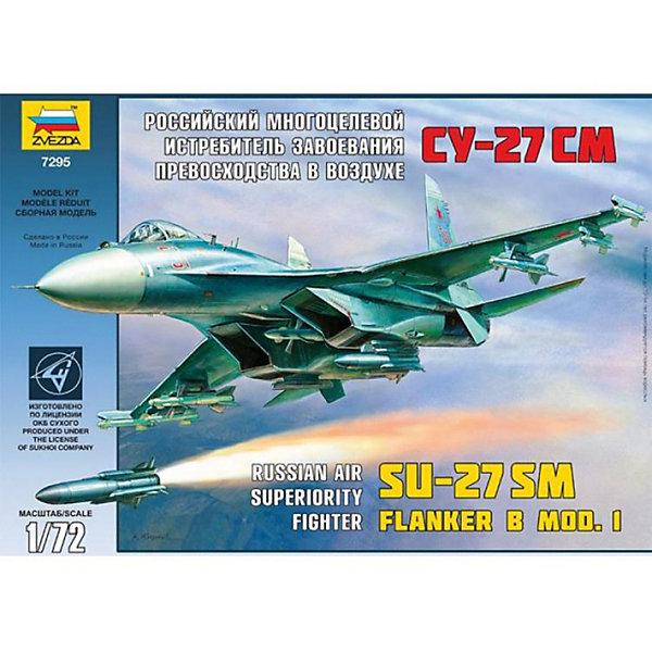 Сборная модель Звезда Самолет Истребитель Су-27СМ, 1:72Самолеты и вертолеты<br>Характеристики:<br><br>• возраст: от 8 лет;<br>• тип игрушки: сборная модель;<br>• масштаб: 1:72;<br>• количество деталей: 210;<br>• размер: 24,2x34,5x6 см; <br>• комплект: элементы для сборки, подставка, инструкция;<br>• материал: пластик;<br>• высота: 31 см;<br>• бренд: Звезда;<br>• упаковка: картонная коробка;<br>• страна производитель: Россия.<br><br>Сборная модель от бренда Звезда «Самолет Истребитель Су-27СМ» окажется увлекательной и познавательной игрой для ребенка старше 8 лет. Сборка заставляет сосредоточиться и проявить усидчивость. Набор станет отличным подарком для любого коллекционера моделей военной техники.<br><br>Модель российского многоцелевого истребителя СУ-27СМ для сборки выполнена на высоком качественном уровне с точной проработкой всех деталей и соблюдением геометрических пропорций, поэтому по внешнему виду максимально приближена к оригиналу.<br><br>Собирать модель можно с использованием клея, а раскрасить при помощи красок. Краски и кисть не входят в комплект, но их можно приобрести отдельно. Клей входит в комплект набора. Изделие изготовлено из качественного и прочного пластика, безопасного для детей прошедшего сертификацию для производства детских товаров<br><br> Сборную модель от бренда Звезда «Самолет Истребитель Су-27СМ» можно купить в нашем интернет-магазине.<br>Ширина мм: 345; Глубина мм: 242; Высота мм: 60; Вес г: 450; Возраст от месяцев: 36; Возраст до месяцев: 180; Пол: Мужской; Возраст: Детский; SKU: 7086551;
