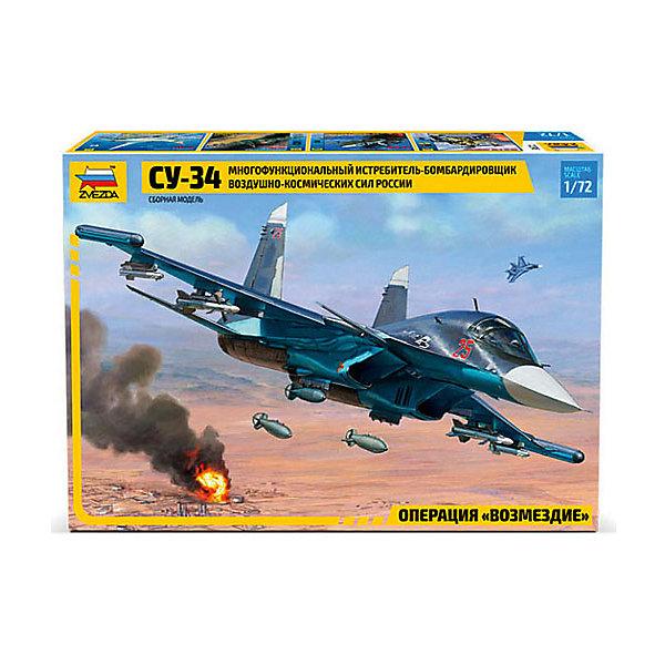 Сборная модель Звезда Российский истребитель-бомбардировщик Су-34, 1:72Самолеты и вертолеты<br>Характеристики:<br>• возраст: от 10 лет;<br>• тип игрушки: сборная модель;<br>• масштаб: 1:72;<br>• количество деталей: 76;<br>• размеры: 17х26х4 см;<br>• длина собранной модели: 28 см;<br>• материал: пластик;<br>• бренд: Звезда;<br>• упаковка: картонная коробка;<br>• страна производитель: Россия.<br><br>Сборная модель от бренда Звезда «Российский истребитель-бомбардировщик Су-34» окажется увлекательной и познавательной игрой для ребенка старше 10 лет. Самолет предназначен для защиты от сил противника территорий с важными объектами и войсковых групп.<br><br>Этот бомбардировщик может вести ожесточённый воздушный бой с противником даже не имея рядом истребителей для прикрытия. Самостоятельные маневры возможны благодаря наличию в конструкции уникальной радиолокационной станции заднего вида. Самолет находится на вооружении российской армии с 2014 года и активно применялся во время военной операции в Сирии в августе 2016 года.<br><br>В итоге получится уменьшенная копия военного бомбардировщика модели СУ-34, которую при желании можно раскрасить в рекомендуемые производителем цвета (указаны на упаковке). Сборка изделия потребует от детей особой аккуратности и внимательности, а также терпения.  В комплекте также предусмотрена деталь с яркими декоративными наклейками, которые необходимо разместить на корпусе.<br><br>Сборную модель от бренда Звезда «Российский истребитель-бомбардировщик Су-34» можно купить в нашем интернет-магазине.<br>Ширина мм: 345; Глубина мм: 242; Высота мм: 60; Вес г: 380; Возраст от месяцев: 36; Возраст до месяцев: 180; Пол: Мужской; Возраст: Детский; SKU: 7086554;