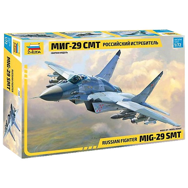 Сборная модель Звезда Самолет МиГ-29 СМТ, 1:72Самолеты и вертолеты<br>Характеристики:<br><br>• возраст: от 8 лет;<br>• тип игрушки: сборная модель;<br>• масштаб: 1:72;<br>• количество деталей: 280;<br>• материал: пластик;<br>• размер: 34,5x6x24,2 см;<br>• бренд: Звезда;<br>• длинна: 24 см;<br>• упаковка: картонная коробка;<br>• страна производитель: Россия.<br><br>Сборная модель от бренда Звезда «Самолет МиГ-29 СМТ» окажется увлекательной и познавательной игрой для ребенка старше 8 лет. Сборка заставляет сосредоточиться и проявить усидчивость. Набор станет отличным подарком для любого коллекционера моделей военной техники.<br><br>Набор представлен деталями для сборки модели многоцелевого истребителя МиГ-29. В комплекте 280 тщательно исполненных из пластика деталей, которые идеально стыкуются между собой. Так же в наборе есть инструкция, которая поможет не запутаться в последовательности сборки модели. Детали соединяются с помощью клея, собранную модель можно раскрасить специальными красками, чтобы она выглядела реалистично и стала украшением домашней коллекции самолётов.<br><br>Собранная модель будет представлять из себя точную копию истребителя. А сборка такой модели поможет в развитии мелкой моторики и усидчивости. Элементы набора выполнены из качественных, сертифицированных для производства детских товаров материалов.<br><br>Сборную модель от бренда Звезда «Самолет МиГ-29 СМТ» можно купить в нашем интернет-магазине.<br>Ширина мм: 345; Глубина мм: 242; Высота мм: 60; Вес г: 380; Возраст от месяцев: 36; Возраст до месяцев: 180; Пол: Мужской; Возраст: Детский; SKU: 7086558;