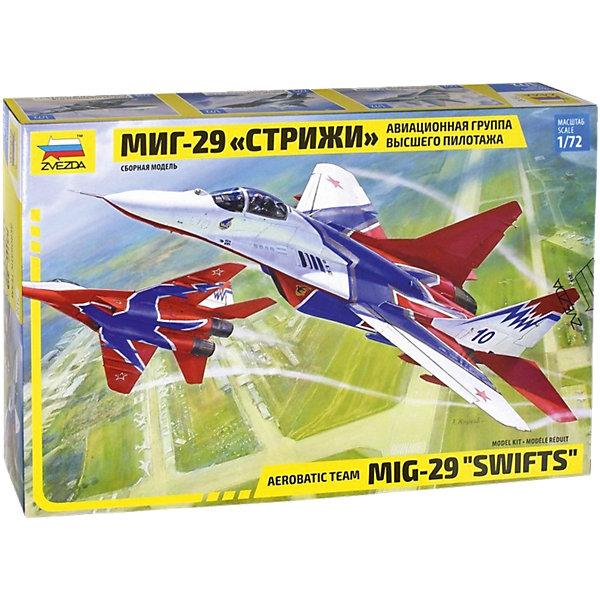 Звезда Сборная модель Звезда Самолет МИГ-29. Авиагруппа Стрижки, 1:72 сборная модель zvezda самолет миг 29 авиа группа стрижи 7310п