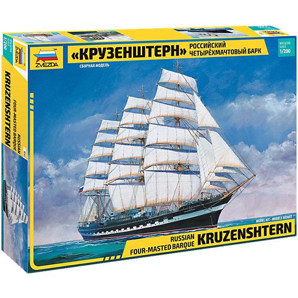 Сборная модель Звезда Российский четырёхмачтовый барк Крузенштерн, 1:200Корабли и подводные лодки<br>Характеристики:<br><br>• возраст: от 8 лет;<br>• тип игрушки: сборная модель;<br>• масштаб: 1:200;<br>• детали: 474;<br>• размер упаковки: 47,5x6,5x23 см;<br>• материал: пластик;<br>• бренд: Звезда;<br>• длинна: 57,5 см;<br>• упаковка: картонная коробка;<br>• страна производитель: Россия.<br><br>Сборная модель от бренда Звезда «Российский четырёхмачтовый барк Крузенштерн» окажется увлекательной и познавательной игрой для ребенка старше 8 лет. Сборка заставляет сосредоточиться и проявить усидчивость. Набор станет отличным подарком для любого коллекционера моделей военной техники.<br><br>Данный набор - это модель 4-х мачтового судна, названного в честь известного русского мореплавателя - адмирала Ивана Фёдоровича Крузенштерна. В наши дни парусник «Крузенштерн», когда-то вошедший 10 крупнейших парусников мира и совершивший неоднократные экспедиции вокруг света, является учебным судном Балтийской государственной академии рыбопромыслового флота России. Данную модель по достоинству оценит каждый моделист, а начинающим поможет подробная пошаговая инструкция сборки.<br><br>Подарочный набор для сборки содержит всё необходимое для кропотливого, но интересного занятия. Комплект представлен деталями барка «Крузенштерн», выполненными из качественного пластика. Модель выполнена в реалистичной манере с высоким уровнем детализацией точной уменьшенной копией настоящего судна, выполненная в масштабе 1:200.<br><br>Занятие моделизмом требует усидчивости, внимания и терпения, тренирует мелкую моторику рук, логическое и пространственное мышление и развивает конструкторские навыки.<br><br>Детали модели соединяются при помощи специального клея (не входит в комплект). Модели можно придать более правдоподобный вид, раскрасив её с помощью краски (не входит в комплект) или украсить специальными наклейками, которые есть в комплекте. Для новичков и удобства сборки в наборе предусмотрена подробная