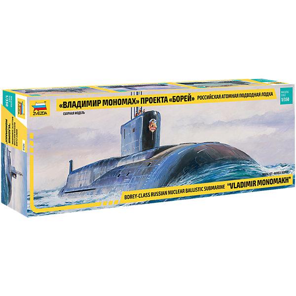 Сборная модель Звезда Подводная лодка Владимир Мономах, 1:350Корабли и подводные лодки<br>Характеристики:<br><br>• возраст: от 10 лет;<br>• тип игрушки: сборная модель;<br>• масштаб: 1:350;<br>• количество деталей: 100;<br>• размер: 47x16x7 см; <br>• комплект: детали для сборки, инструкция;<br>• материал: пластик;<br>• высота: 48,6см;<br>• бренд: Звезда;<br>• упаковка: картонная коробка;<br>• страна производитель: Россия.<br><br>Сборная модель от бренда Звезда «Подводная лодка Владимир Мономах» окажется увлекательной и познавательной игрой для ребенка старше 10 лет. Сборка заставляет сосредоточиться и проявить усидчивость. Набор станет отличным подарком для любого коллекционера моделей военной техники.<br><br>«Владимир Мономах» - ракетный подводный крейсер стратегического назначения 4-го поколения. На сегодня лодки проекта «Борей» являются наиболее совершенными подводными ракетоносцами в мире. Помимо торпедного вооружения, на лодке  установлено 16 стратегических ракет дальнего радиуса действия «Булава» с разделяющимися маневрирующими боеголовками, способными преодолеть любую из существующих систем ПРО. После сборки большую лодку можно раскрасить. Краски и клей в комплект не входят.<br><br>Сборную модель от бренда Звезда «Подводная лодка Владимир Мономах» можно купить в нашем интернет-магазине.<br>Ширина мм: 475; Глубина мм: 160; Высота мм: 65; Вес г: 380; Возраст от месяцев: 36; Возраст до месяцев: 180; Пол: Мужской; Возраст: Детский; SKU: 7086602;