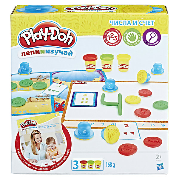 Hasbro Набор пластилина Hasbro Play-Doh Цифры и числа hasbro play doh b6752 игровой набор play doh 4 2