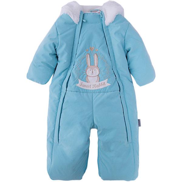 Комбинезон BOOM by OrbyВерхняя одежда<br>Характеристики товара:<br><br>• цвет: голубой<br>• состав ткани: таффета peach pu milky<br>• подкладка: хлопок<br>• утеплитель: FiberSoft<br>• сезон: зима<br>• температурный режим: от 0 до -30С<br>• плотность утеплителя: 400 г/м2<br>• капюшон: с ушками, несъемный<br>• застежка: молния<br>• страна бренда: Россия<br>• страна изготовитель: Россия<br><br>Детский теплый комбинезон дополнен удобным капюшоном с ушками. Зимний детский комбинезон предназначен для самых маленьких. Мягкая подкладка комбинезона для детей делает его очень комфортным. Зимний комбинезон для ребенка поможет обеспечить малышам тепло. <br><br>Комбинезон BOOM by Orby (Бум бай Орби) можно купить в нашем интернет-магазине.<br>Ширина мм: 356; Глубина мм: 10; Высота мм: 245; Вес г: 519; Цвет: голубой; Возраст от месяцев: 2; Возраст до месяцев: 5; Пол: Мужской; Возраст: Детский; Размер: 62,74,68; SKU: 7091053;