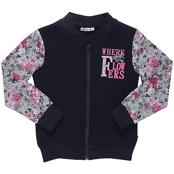 Куртка Luminoso для девочкиВерхняя одежда<br>Характеристики товара:<br><br>• цвет: синий<br>• состав ткани: 55% вискоза, 40% полиэстер, 5% эластан<br>• сезон: демисезон<br>• застежка: молния<br>• длинные рукава<br>• страна бренда: Россия<br>• страна изготовитель: Россия<br><br>Такая стильная куртка отличается цветочным принтом. Легкая куртка для ребенка поможет обеспечить необходимый уровень комфорта в прохладную погоду. Плотная ткань детской куртки защитят ребенка от холодного воздуха. <br><br>Куртку Luminoso (Люминозо) для девочки можно купить в нашем интернет-магазине.<br>Ширина мм: 356; Глубина мм: 10; Высота мм: 245; Вес г: 519; Цвет: синий; Возраст от месяцев: 144; Возраст до месяцев: 156; Пол: Женский; Возраст: Детский; Размер: 146,140,158,134,164,152; SKU: 7097166;