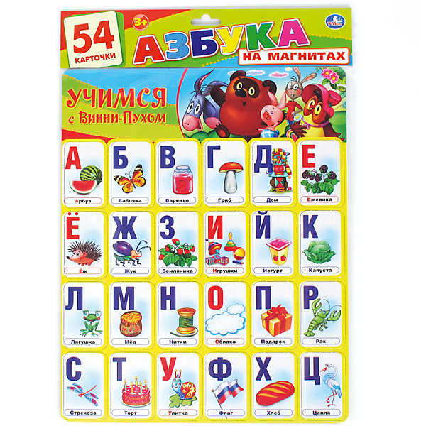 Купить Азбука на магнитах, Винни-Пух, Умка, Россия, Унисекс