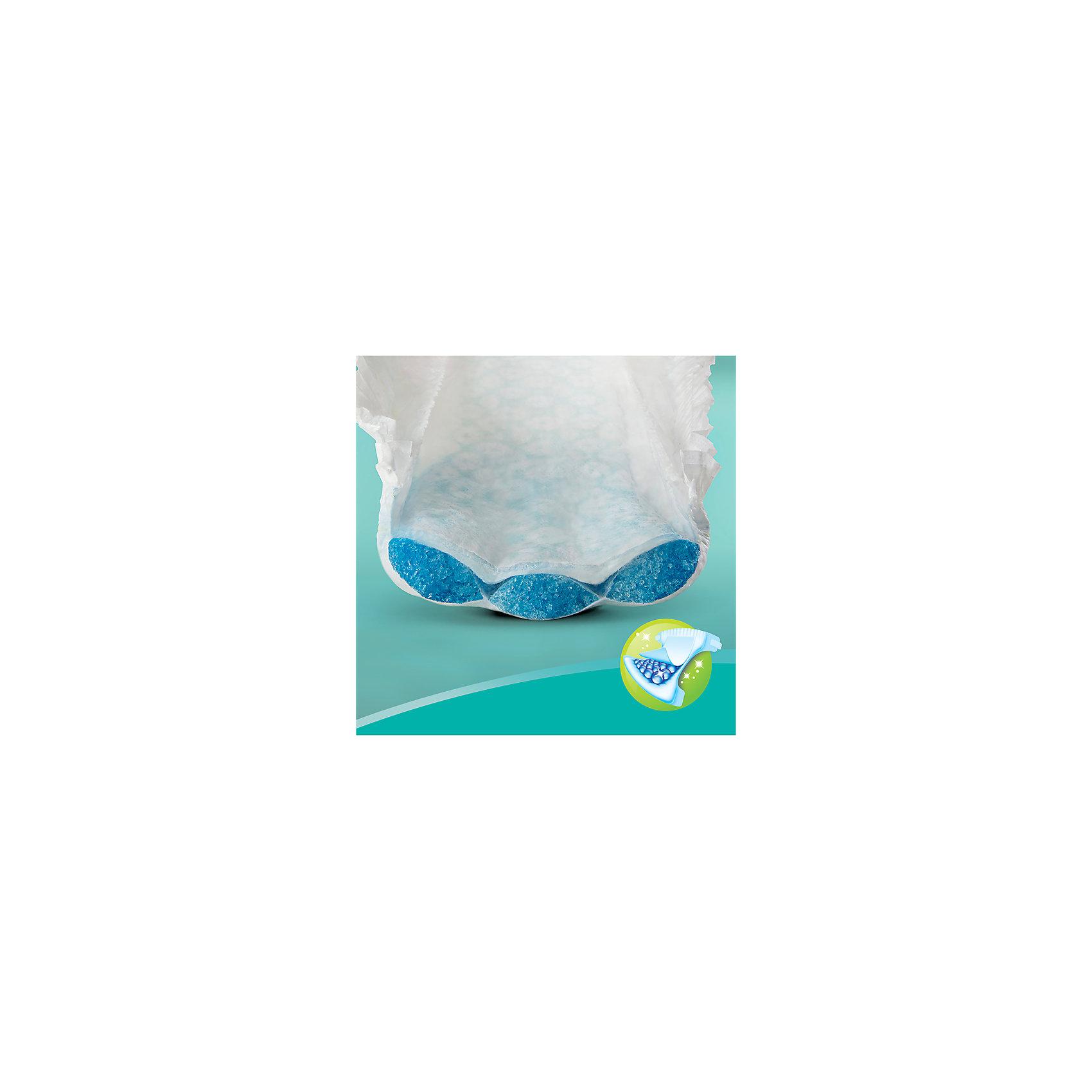 Pampers Подгузники Active Baby-Dry Midi 3 (5-9 кг), 208 шт.