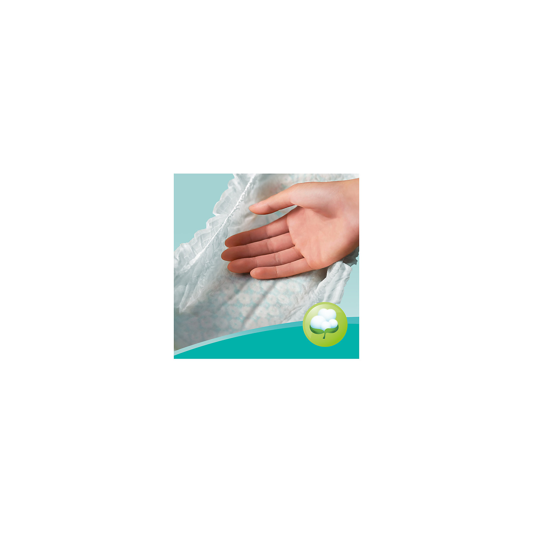 Pampers Подгузники Active Baby-Dry Maxi 4 (8-14 кг), 174 шт.