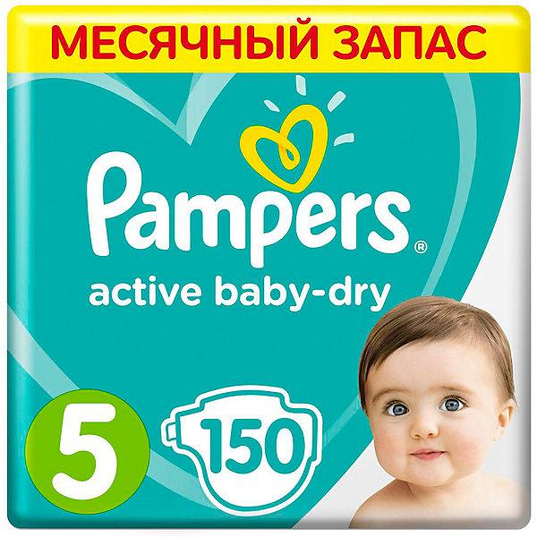Подгузники Active Baby-Dry Junior 5 (11-18 кг), 150 шт.Подгузники классические<br>Характеристики товара:<br><br>• возраст: от 12 до 18 месяцев;<br>• весовая группа: 11-18 кг;<br>• количество в упаковке: 150 шт.;<br>• размер упаковки: 37,4х37,2х24,5 см;<br>• вес упаковки: 5,037 кг;<br>• страна производитель: Россия.<br><br>Подгузники Pampers Active Baby-Dry Junior Упаковка 150 сохраняют сухость и надежно защитят от протеканий. Новейшая технология распределяет влагу по 3 специальным каналам, не давая ей застаиваться и не допуская образование комка между ножек. Внутренние микрогранулы надежно впитывают влагу и сохраняют свежесть до 12 часов.<br><br>Слой DRY впитывает влагу, но не дает при этом ей соприкасаться с кожей малыша. Внешняя часть подгузников выполнена из мягкого гипоаллергенного материала, внутренняя — из дышащих материалов, обеспечивающих комфорт и циркуляцию воздуха. Боковинки стягиваются для удобной посадки и защиты от протеканий. <br><br>Подгузники Pampers Active Baby-Dry Junior Упаковка 150 можно приобрести в нашем интернет-магазине.<br>Ширина мм: 374; Глубина мм: 372; Высота мм: 245; Вес г: 5037; Возраст от месяцев: 12; Возраст до месяцев: 18; Пол: Унисекс; Возраст: Детский; SKU: 7117653;