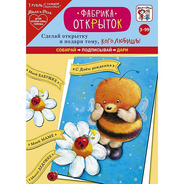 Мила и Феля Набор игровой для творчества Мила и Феля - Фабрика открыток - Пчелка набор для сладкого чаепития пчелка