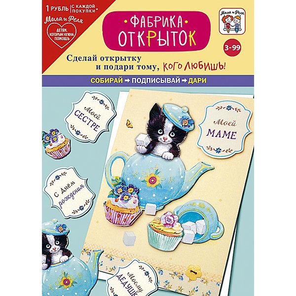 Мила и Феля Набор игровой для творчества - Фабрика открыток Кошка