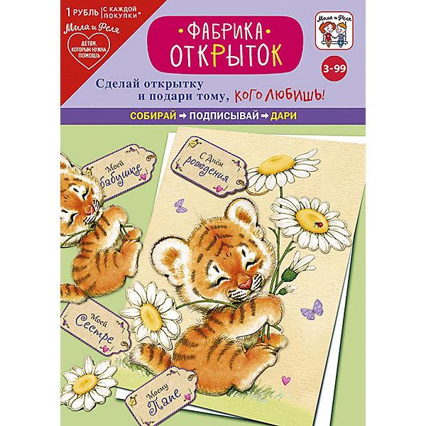 Мила и Феля Набор игровой для творчества - Фабрика открыток Тигренок