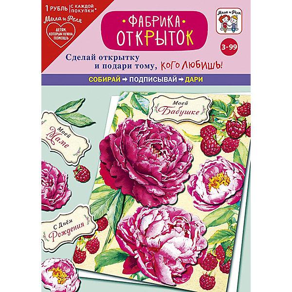 Набор игровой для творчества Мила и Феля - Фабрика открыток - ЦветыТовары для скрапбукинга<br>Характеристики:<br><br>• возраст: от 3 лет<br>• в наборе: основа, вырезанные детали, подушечки для закрепления деталей, конверт<br>• размер упаковки: 14х19,5 см.<br><br>«Фабрика открыток - Цветы» - это набор для создания открытки своими руками, в который входит основа, вырезанные детали, подушечки для закрепления деталей и конверт. Готовую открытку можно подписать и подарить родным или друзьям.<br><br>Набор для творчества «Фабрика открыток» позволит малышу фантазировать, творить, создавать, а родителям - познать внутренний мир своего ребенка.<br><br>Набор игровой для творчества «Мила и Феля - Фабрика открыток - Цветы» можно купить в нашем интернет-магазине.<br>Ширина мм: 140; Глубина мм: 195; Высота мм: 2; Вес г: 32; Возраст от месяцев: 36; Возраст до месяцев: 2147483647; Пол: Унисекс; Возраст: Детский; SKU: 7127561;