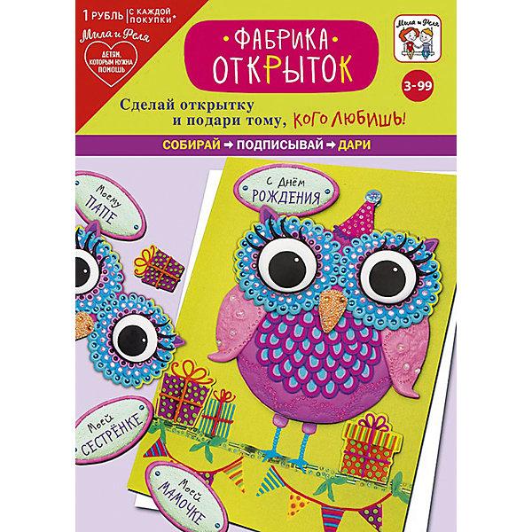 Мила и Феля Набор игровой для творчества - Фабрика открыток Сова