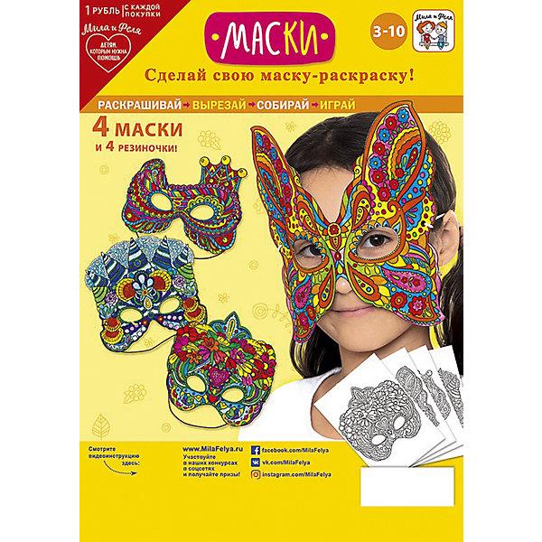 Мила и Феля Набор игровой для творчества - Маски-Раскраски Бабочки