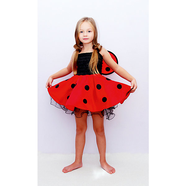 Купить Детский Маскарадный Костюм Для Девочек Арт.30996, Из Полиэстра, Трикотаж