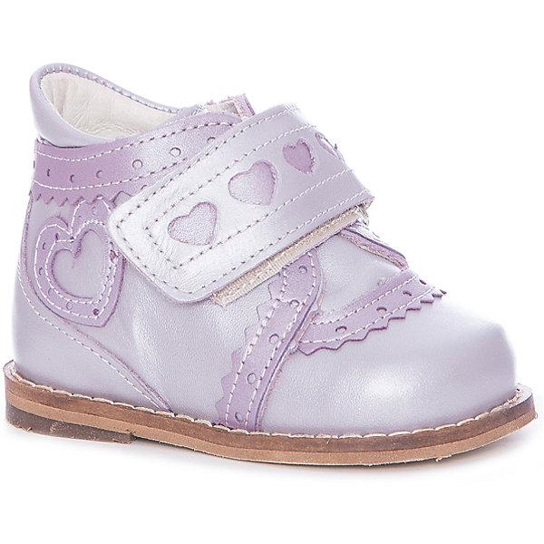 Тотто Ботинки Totto для девочки