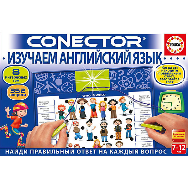 Электровикторина,  Изучаем английский язык, EducaВикторины и ребусы<br>Это игра в вопросы и ответы, которая поможет детям открыть и узнать много нового в различных областях знаний. Вопросы по каждой теме были разработаны коллективом педагогов и преподавателей с учетом возраста ребенка.<br>В комплект входят:<br>- 8 иллюстрированных карточек, содержащих 352 вопроса;<br>- Электронная схема для самопроверки.<br>Игра работает на 2 батарейках LR6 по 1,5 В. Батарейки в комплект не входят.<br>Ширина мм: 383; Глубина мм: 55; Высота мм: 250; Вес г: 498; Возраст от месяцев: 84; Возраст до месяцев: 144; Пол: Унисекс; Возраст: Детский; SKU: 7133179;