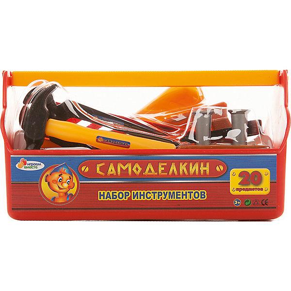 Набор инструментов Играем вместе Самоделкин в ящикеНаборы инструментов<br>Характеристики:<br><br>• возраст: от 3 лет;<br>• тип игрушки: набор инструментов;<br>• цвет: оранжевый, красный;<br>• материал: пластик;<br>• размер: 28х13х15 см;<br>• вес: 600 гр;<br>• комплект: каска, ящик, инструменты;<br>• страна производитель: Россия;<br><br>Набор строительных инструментов «Самоделкин» в пластиковом ящике - это набор для настоящих маленьких мужчин. С такими игрушками можно привить ребенку правильные ценности, в игровой форме показать ему и научить его, какие инструменты для чего нужны и как ими пользоваться. Опасно давать малышу настоящие инструменты, а такой набор – выход из положения.<br><br>Набор от производителя «Играем вместе» включает в себя все необходимое, в том числе каску и ящик для хранения инструментов. Все инструменты сделаны из пластика высокого качества, нетоксичного, а значит безопасного для здоровья ребенка. Любому мальчику такая игра придется по вкусу.<br><br>Набор строительных инструментов «Самоделкин» в пластиковом ящике можно купить в нашем интернет-магазине.<br>Ширина мм: 280; Глубина мм: 130; Высота мм: 150; Вес г: 600; Возраст от месяцев: 36; Возраст до месяцев: 84; Пол: Мужской; Возраст: Детский; SKU: 7134880;