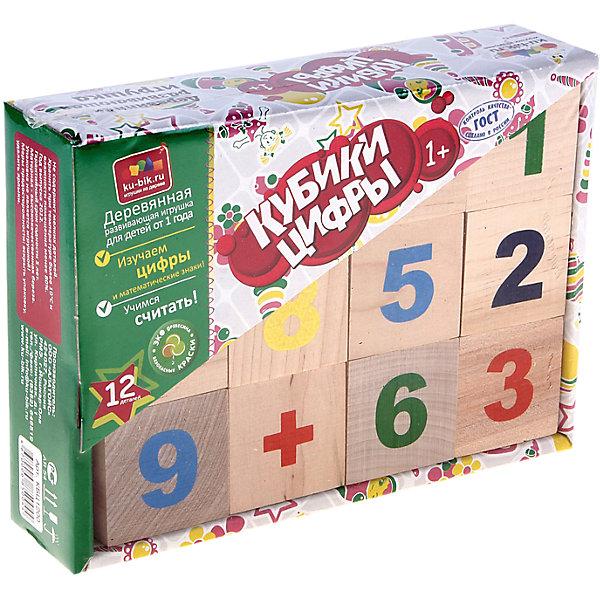 Alatoys Деревянные кубики Цифры, 12 штук (неокрашенные)