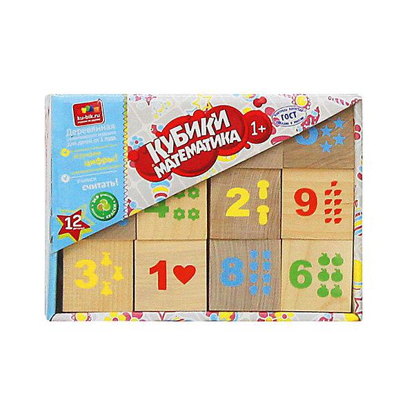 Alatoys Деревянные кубики Математика, 12 штук (неокрашенные)