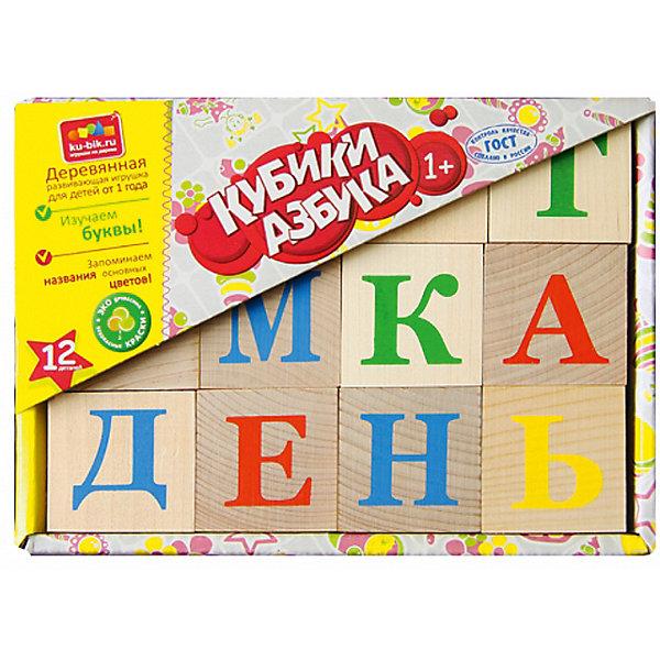 Alatoys Деревянные кубики Alatoys Азбука, 12 штук (неокрашенные) alatoys кубики азбука окрашенные 12 шт 4 цвета