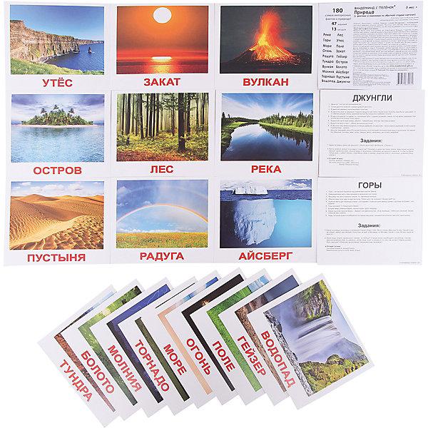 Набор обучающих карточек Вундеркинд с пелёнок Природа 20 штукОзнакомление с окружающим миром<br>Характеристики:<br><br>• ISBN: 4612731630232;<br>• бренд: Вундеркинд с пеленок;<br>• вес: 190 гр;<br>• материал: картон;<br>• размер: 19,5x16,5x1 см;<br>• возраст: от 3 лет;<br>• количество карточек: 20 шт.<br><br>Комплект карточек «Природа» представляет из себя двадцать карточек из мелованного картона. На каждой из них фотографии природы на цветном фоне.<br><br>Изучение таких картинок поможет развить у ребенка интерес и поможет в формировании фотографической памяти.<br><br>В набор карточек вошли фотографии элементов природы: лес, река, море, утёс, остров, айсберг, водопад, радуга, огонь, закат, торнадо, гейзер, вулкан, молния, болото, горы, поля, тундра, джунгли, пустыня.<br><br>Для закрепления усвоенной информации на обороте карточек указанны девять занимательных фактов о природе, два задания и одна логическая загадка.<br><br>Комплект карточек «Природа» можно купить в нашем интернет-магазине.<br>Ширина мм: 195; Глубина мм: 165; Высота мм: 10; Вес г: 190; Возраст от месяцев: 3; Возраст до месяцев: 36; Пол: Унисекс; Возраст: Детский; SKU: 7182303;