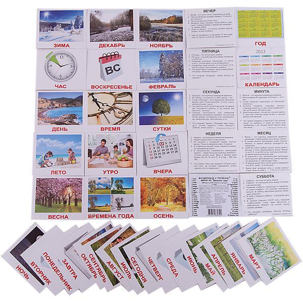 Вундеркинд с пелёнок Набор обучающих мини-карточек Вундеркинд с пелёнок Времена года 40 штук времена года природные явления время суток 16 обучающих карточек
