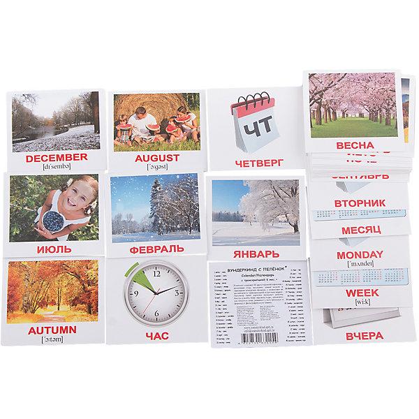 Набор обучающих мини-карточек Вундеркинд с пелёнок Calendar/Календарь, двухсторонний 40 штукОбучающие карточки<br>Характеристики:<br><br>• ISBN: 4612731631154;<br>• бренд: Вундеркинд с пеленок;<br>• вес: 80 гр;<br>• материал: картон;<br>• размер: 10x8,5x1,5 см;<br>• возраст: от 3 лет;<br>• количество карточек: 40 шт.<br><br>Комплект карточек МИНИ-рус. яз. «Calendar/Календарь» представляет из себя двухсторонний набор карточек с временами года, месяцами, днями недели и единицами измерения времени, с подписями на английском и русском языках. Просмотр таких карточек позволяет ребёнку быстро усвоить тему «времена года», запомнить, как пишутся слова.<br><br>Поучительные карточки развивают память, внимание, усидчивость и другие полезные навыки. Набор подходит для детей от 3 лет. Благодаря этим карточкам у  ребенка происходит развитие различных отделов головного мозга, формируется фотографическая память, он развивается гораздо быстрее сверстников. Кроме того, малыш с раннего детства изучает иностранные языки.<br><br>В набор карточек входят слова: 1. Winter – Зима 2. Summer - Лето 3. Autumn - Осень 4. Spring - Весна 5. January - Январь 5. February - Февраль 7. March - Март 8. April - Апрель 9. May - Май 10. June - Июнь 11. July - Июль 12. August - Август 13. September - Сентябрь 14. October - Октябрь 15. November - Ноябрь 16. December - Декабрь 17. Day - День 18. Night - Ночь 19. Morning - Утро 20. Evening - вечер 21. Hour - Час 22. Year - Год 23. Time - Время 24. Monday - Понедельник 25. Tuesday - Вторник 26. Wednesday - Среда 27. Thursday - Четверг 28. Friday - Пятница 29. Saturday - Суббота 30. Sunday - Воскресенье 31. Second - Секунда 32. Minute - Минута 33. Week - Неделя 34. Month - Месяц 35. Century - Столетие 36. Yesterday - Вчера 37. Today - Сегодня 38. Tomorrow - Завтра 39. Calendar - Календарь 40. Seasons - Времена года.<br><br> Комплект карточек МИНИ-рус. яз. «Calendar/Календарь» можно купить в нашем интернет-магазине.<br>Ширина мм: 100; Глубина мм: 85; Высота мм: