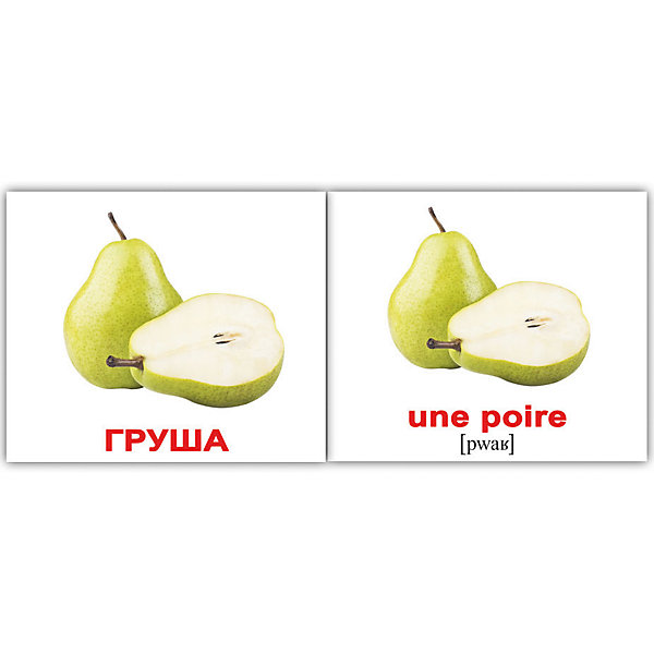 Вундеркинд с пелёнок Набор обучающих мини-карточек Les fruits et les légumes/ Фрукты и Овощи, двухсторонний 20 штук