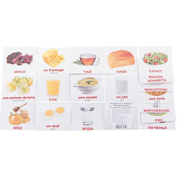 Набор обучающих мини-карточек Вундеркинд с пелёнок La nourriture/Еда, двухсторонний 20 штукОбучающие карточки<br>Характеристики:<br><br>• ISBN: 4612731631642;<br>• бренд: Вундеркинд с пеленок;<br>• вес: 50 гр;<br>• материал: картон;<br>• размер: 10x8,5x5 см;<br>• возраст: от 1 года;<br>• количество карточек: 20 шт.<br><br>Комплект карточек «Мини-20 французские карточки La nourriture/Еда» представляет из себя двухсторонний набор с подписями на русском и французском языках с транскрипцией. Такие занятия помогут ребенку ознакомиться с иностранным языком и выучить новые слова. <br><br>Поучительные карточки развивают память, внимание, усидчивость и другие полезные навыки. Набор подходит для детей от 1 года. Благодаря этим карточкам у  ребенка происходит развитие различных отделов головного мозга, формируется фотографическая память, он развивается гораздо быстрее сверстников. Кроме того, малыш с раннего детства изучает иностранные языки.<br><br>В набор входят слова: 1. Сок - un Jus 2. Рис - un Riz 3. Чай - un Th? 4. Мёд - un Miel 5. Яйцо - un ?uf  6. Хлеб - un Pain 7. Вода - une Eau 8. Суп - une Soupe 9. Сыр - un Fromage 10. Молоко - un Lait 11. Сахар - un Sucre 12. Мясо - une Viande 13. Пирог - une Tarte 14. Масло - un Beurre 15. Салат - une Salade 16. Макароны - des Pat?s 17. Конфета - une Bonbon 18. Мороженое - une Glace 19. Печенье - une P?tisserie 20. Картофель - une Pomme de terre<br><br>С одной стороны написаны слова на французском, а с другой стороны есть перевод. Также написана понятная транскрипция. <br><br> Комплект карточек «Мини-20 французские карточки La nourriture/Еда» можно купить в нашем интернет-магазине.<br>Ширина мм: 100; Глубина мм: 85; Высота мм: 5; Вес г: 50; Возраст от месяцев: 12; Возраст до месяцев: 60; Пол: Унисекс; Возраст: Детский; SKU: 7182372;