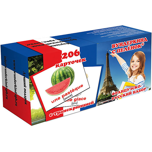 Подарочный набор карточек Французско-русский, Вундеркинд с пелёнокОбучающие карточки<br>Характеристики:<br>• ISBN: 4612731631529; • бренд: Вундеркинд с пеленок; • вес: 520 гр; • материал: картон; • размер: 24,5x12,5x5,5 см; • возраст: от 3 лет; • количество карточек: 20 шт в 10 темах.<br>Подарочный набор «Французско-русский» представляет из себя большой набор, который подойдет для детей от трех лет. Каждая из тем состоит из двадцати двухсторонних карточек с транскрипцией. Набор включает в себя все французские карточки серии - 10 тем, поэтому учиться по ним можно очень долго. Каждая из карточек внутри набора имеет понятную для деток транскрипцию. Такие занятия помогут ребенку ознакомиться с иностранным языком и выучить новые слова.<br>Поучительные карточки развивают память, внимание, усидчивость и другие полезные навыки. Благодаря этим карточкам у ребенка происходит развитие различных отделов головного мозга, формируется фотографическая память, он развивается гораздо быстрее сверстников. Кроме того, малыш с раннего детства изучает иностранные языки.<br>В набор входят темы: 1. МИНИ-26 Lalphabet fran?ais/Алфавит 2. МИНИ-20 Les fruits et les l?gumes/Фрукты и овощи 3. МИНИ-20 Les animaux domestiques/Домашние животные 4. МИНИ-20 Les animaix sauvages/Дикие животные 5. МИНИ-20 La famille/Семья 6. МИНИ-20 La nourriture/Еда 7. МИНИ-20 Les meubles/Интерьер 8. МИНИ-20 Les corps/Тело человека 9. МИНИ-20 Les couleurs/Цвета 10.МИНИ-20 Les nombres/Числа<br>Подарочный набор «Французско-русский» можно купить в нашем интернет-магазине<br>Ширина мм: 245; Глубина мм: 125; Высота мм: 55; Вес г: 520; Возраст от месяцев: 36; Возраст до месяцев: 84; Пол: Унисекс; Возраст: Детский; SKU: 7182377;