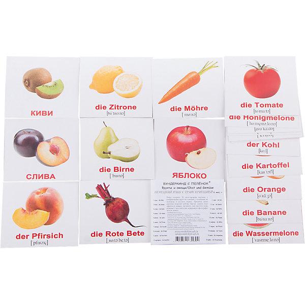 Вундеркинд с пелёнок Набор обучающих мини-карточек Вундеркинд с пелёнок Obst und Gemüse/Фрукты и Овощи, двухсторонний 20 штук мерников а г самое известное оружие мира