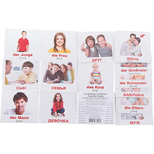 Вундеркинд с пелёнок Набор обучающих мини-карточек die Familie/Семья, двухсторонний 20 штук