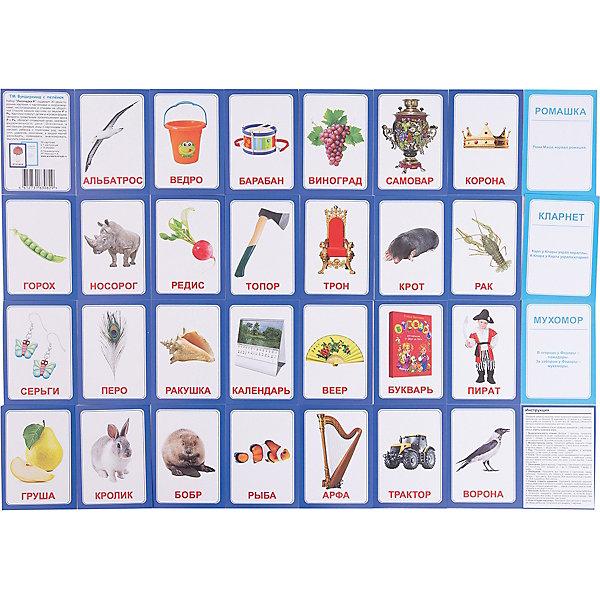 Вундеркинд с пелёнок Набор логопедических карточек Вундеркинд с пелёнок Логопедика. Буква Р, 30 штук клавиатура qcyber dominator tkl black usb gamer rgb