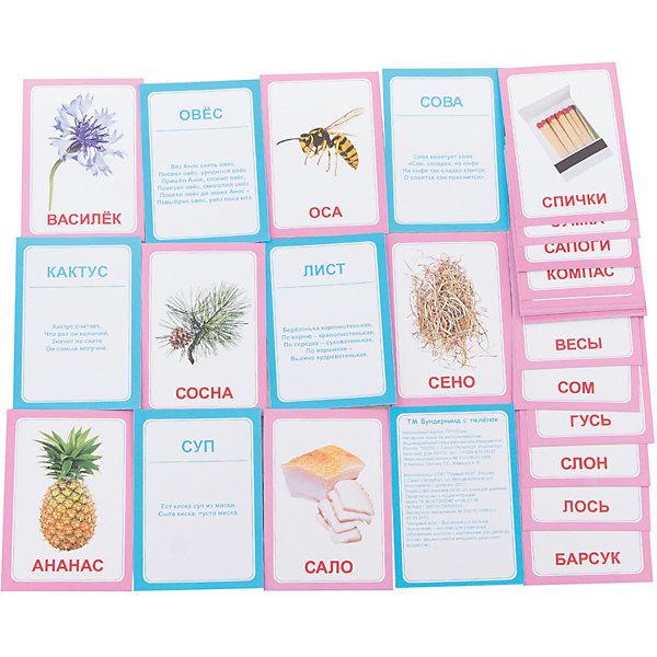 Набор логопедических карточек Вундеркинд с пелёнок Логопедика. Буква С, 30 штукРазвитие речи<br>Характеристики:<br><br>• ISBN: 4612731630836;<br>• бренд: Вундеркинд с пеленок;<br>• вес: 60 гр;<br>• материал: картон;<br>• размер: 10x7x1,5 см;<br>• возраст: от 3 лет;<br>• количество карточек: 30 шт. <br><br>Набор Логопедка «С» - это комплект карточек для занятий с детьми от трех лет. Логопедический набор состоит из 30 карточек с картинками и скороговорками, чистоговорками и стихами на оборотной стороне каждой карточки со звуком С. <br><br>Карточки помогут детям в игровой форме овладеть правильным произношением звука С, обогатят словарный запас, разовьют выразительность речи. Описанные в инструкции речевые игры с карточками познакомят ребёнка с понятиями род, число, слог, ударение, окончание, а заодно научат рассуждать, сравнивать, анализировать, мыслить логически.<br><br>Набор Логопедка «С» позволяет в игровой форме выучить весёлые четверостишья, получить массу положительных эмоций и зарядиться хорошим настроением на весь день. В комплект входят карточки с такими изображениями: ананас, барсук, бусы, василёк, коса, весы, гусь, ирис, сапоги, овёс, пенсне, компас, сова, лист, лось, сало, сом, оса, сено, посуда, слон, самокат, санки, скакалка, снеговик, суп, сосна, спички, сумка, такси.<br><br>Набор Логопедка «С» можно купить в нашем интернет-магазине.<br>Ширина мм: 100; Глубина мм: 70; Высота мм: 15; Вес г: 60; Возраст от месяцев: 36; Возраст до месяцев: 84; Пол: Унисекс; Возраст: Детский; SKU: 7182406;