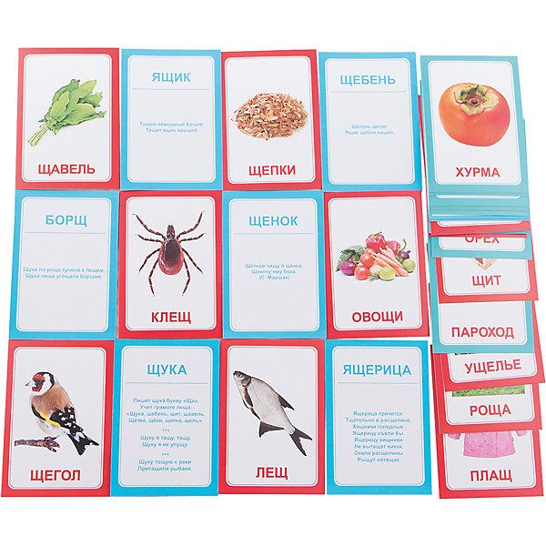 ундеркинд с пелёнок Набор логопедических карточек ундеркинд с пелёнок